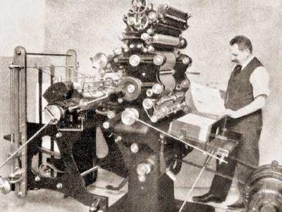 printmashine